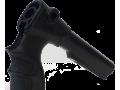 Телескопическая трубка с рукоятью для Remington 870 FAB-Defense AGR870 TUBE