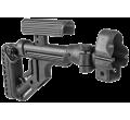 Складной приклад для MP5 UAS-MP5