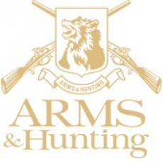 ARMS & Hunting - 2017