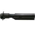 Телескопическая складная трубка с амортизатором для Вепрь 12