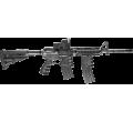 Цевье/пенал запасного магазина для M16