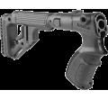 Приклад складной для Remington 870 UAS-870