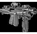 Преобразователь пистолет - карабин для GLOCK 21