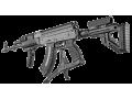 Подставка-сошка для АК-47/ АКМ FAB-Defense AK Podium