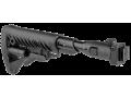 Приклад  телескопический складной для АКС-74У FAB-Defense M4-AKS P SB