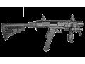 Преобразователь пистолет-карабин для SIG 226 FAB-Defense KPOS G2C SIG 226