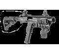 Преобразователь пистолета в карабин SIG 226C