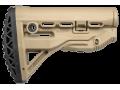 Тыльник для прикладов GL серии FAB-Defense ARP