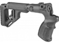 Приклад телескопический складной для Mossberg 500 FAB-Defense UAS-500