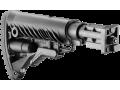 Приклад телескопический с амортизатором для VZ-58 FAB-Defense SBT-V58 FK