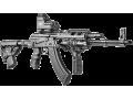 Приклад телескопический складной для АКМС FAB-Defense M4-AKMS P