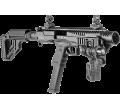 Преобразователь пистолета в карабин SIG 226
