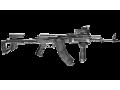 Полимерное цевье с системой четырех планок (Quad-Rail) для АК-47 FAB-Defense AK-47 черная