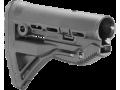 Приклад для M4/M16/АК/САЙГА FAB-Defense GL-SHOCK